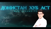 "Embedded thumbnail for Донистан хуб аст: ""Фотоапарат"""