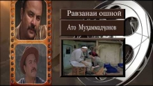 Embedded thumbnail for Анонс Равзанаи ошнои