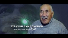 """Embedded thumbnail for Анонс """"Рисолат"""""""